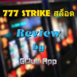 777 Strike Game Review