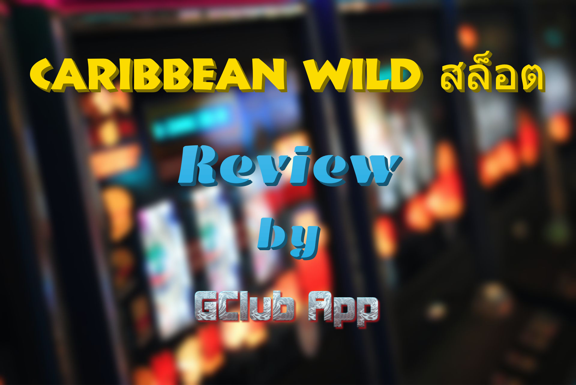 Caribbean Wild Review