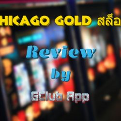 Chicago Gold Review