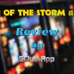 Eye of the Storm Game Review