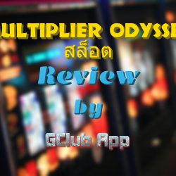 Multiplier Odyssey Game Review