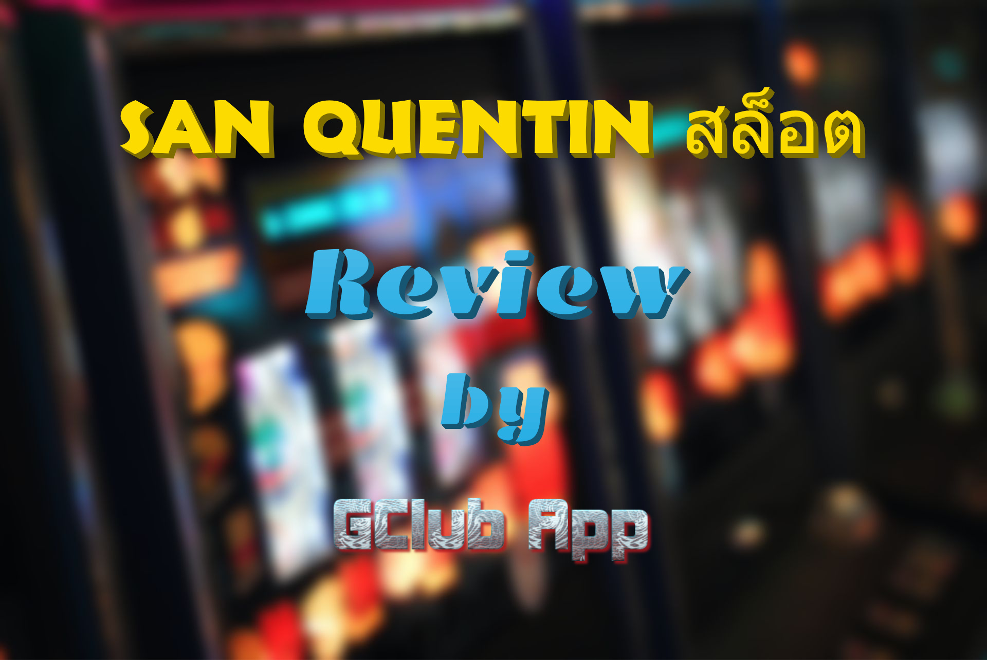 San Quentin Review
