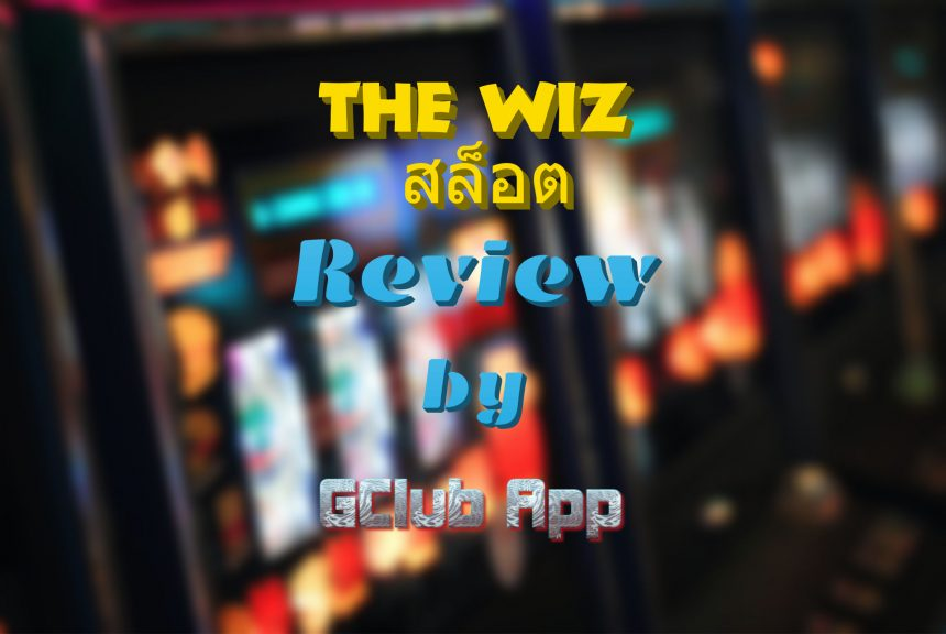 The Wiz REview