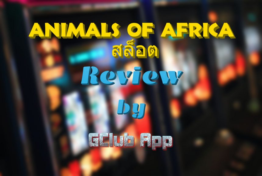 Animals of Africa Game Review