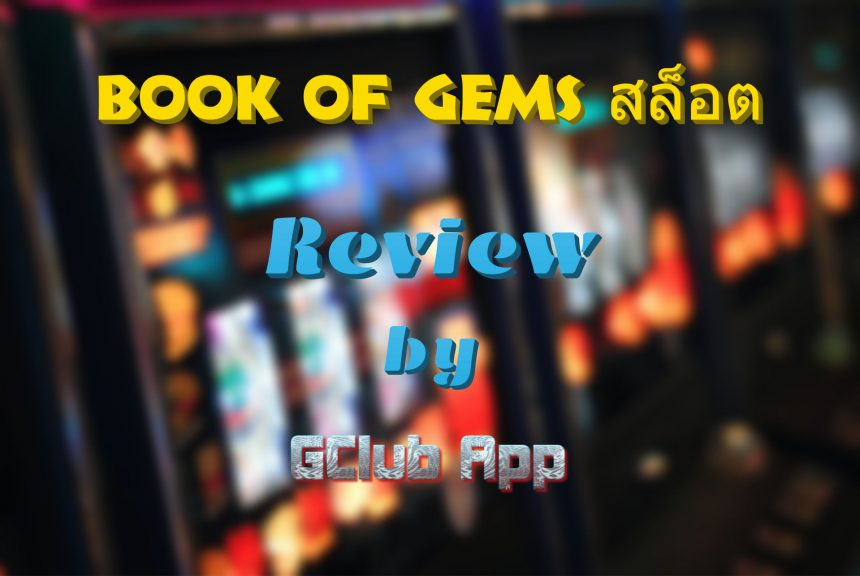 Book of Gems Game Review