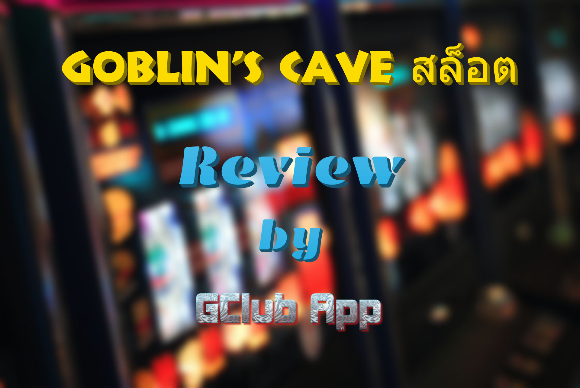 Goblin's Cave Game Review