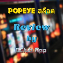 Popeye Game Review