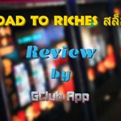 Road to Riches Game Review