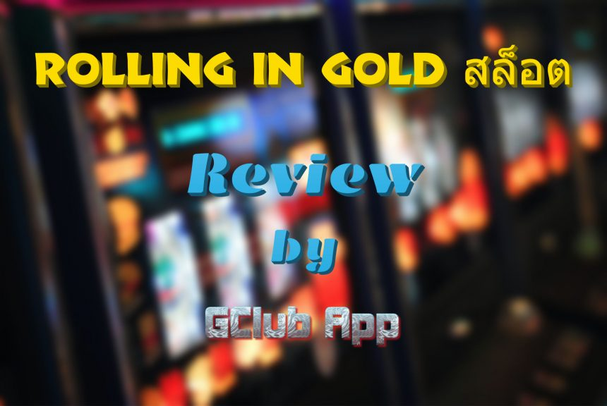 Rolling in Gold Game Review