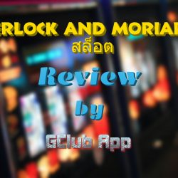 Sherlock and Moriarty Review