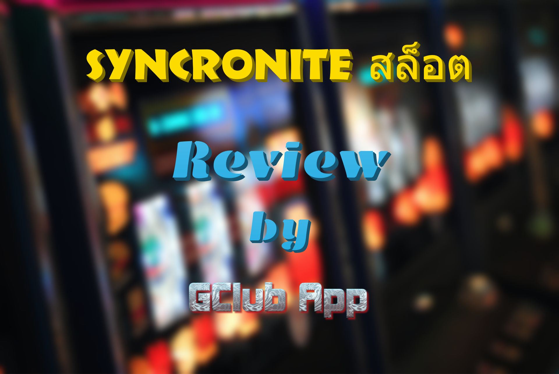 Syncronite Game review
